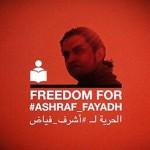 Den palæstinensiske digter Asraf Fayadh dømt til døden i Saudi-Arabien